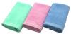 贵阳礼品,90克纯棉毛巾二条装0元广告促销礼品 - 广告毛巾/香皂