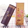 贵阳礼品,紫砂内胆不锈钢双层杯0元广告促销礼品 - 广告杯/塑杯