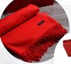 贵阳礼品,羊绒围巾0元家居生活礼品 - 其他用品