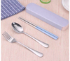贵阳礼品,麦香盒(1010)304麦筷三件套0元广告促销礼品 - 广告碗/筷套件