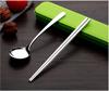 贵阳礼品,糖果盒(1010)304方筷两件套  0元广告促销礼品 - 广告碗/筷套件