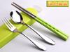 贵阳礼品,糖果盒(1010)彩色筷子三件套 0元广告促销礼品 - 广告碗/筷套件