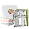贵阳礼品,304不锈钢微波炉便当盒0元家居生活礼品 - 餐具/酒具