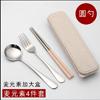 贵阳礼品,小麦盒(1010)麦筷圆勺三件套0元广告促销礼品 - 广告碗/筷套件