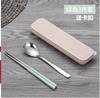 贵阳礼品,不锈钢勺筷麦香盒二件套0元广告促销礼品 - 广告碗/筷套件