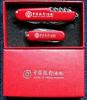 """贵阳礼品,""""中国红""""军刀二件套    0元广告促销礼品 - 开瓶器/工具"""