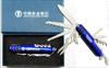 贵阳礼品,蓝色礼盒蓝色圆壳多功能军刀0元广告促销礼品 - 开瓶器/工具