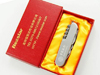 贵阳礼品,红盒11功能军刀0元10元 至 20元 之间的礼品