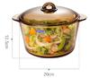 贵阳礼品,法国乐美雅琥珀锅3L 0元家居生活礼品 - 厨房用品