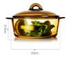 贵阳礼品,法国乐美雅琥珀锅 2L0元家居生活礼品 - 厨房用品