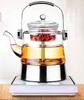 贵阳礼品,提手壶蒸茶器
