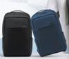 贵阳礼品,新秀丽商务背包0元家居生活礼品 - 箱包/袋