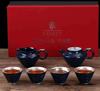 贵阳礼品,999鎏银陶瓷茶具6件套0元工艺精品 - 精品茶具/杯