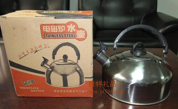 贵阳礼品,不锈钢水壶