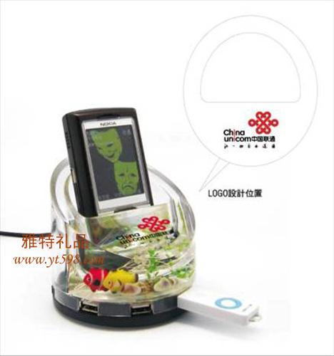 贵阳球王会体育平台,手机座HUB接线器