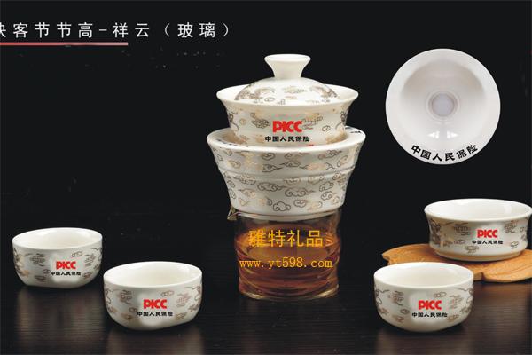 贵阳礼品,节节高祥云旅行茶具六件套
