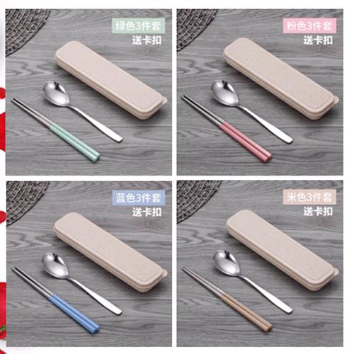 贵阳球王会体育平台,不锈钢勺叉筷麦香盒三件套
