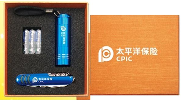 贵阳球王会体育平台,蓝色电筒+蓝色军刀三件套