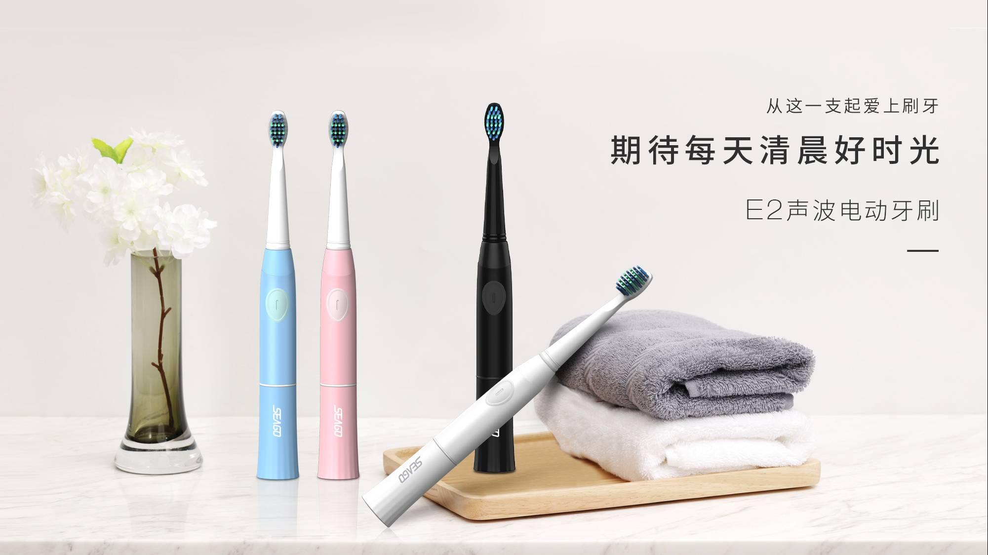 贵阳礼品,声波电动牙刷