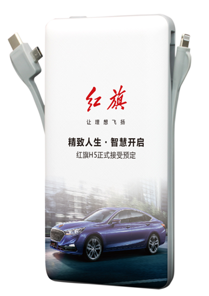 贵阳球王会体育平台,20000毫安大容量移动电源