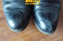 黑色皮鞋鞋尖补伤护理对比图
