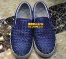 宝缇嘉(BV)蓝色编织皮鞋补伤翻新对比图
