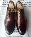 铁狮东尼棕色皮鞋改色前后图片