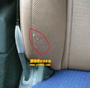 奔驰车米色座椅补伤对比图