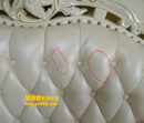 金龙星岛国际乳白珠光皮面补色保养对比图