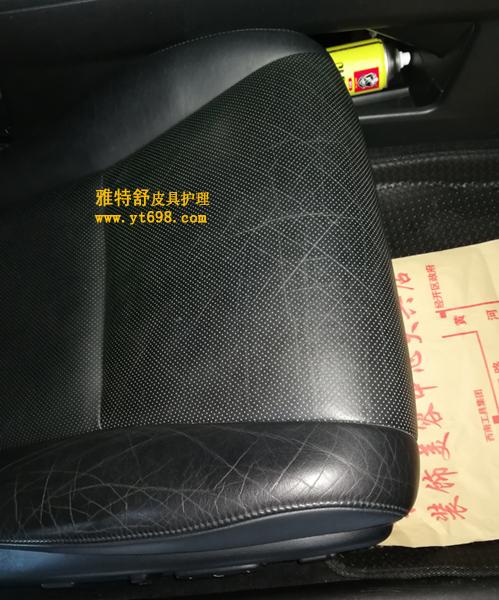 雷克萨斯350蓝黑色座椅翻新对比图真皮座椅翻新前