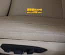 宝马740主驾座椅门板补伤清洗保养图