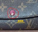 LV手包扣补伤对比图