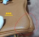 爱玛仕棕色铂金包角补伤护理对比图